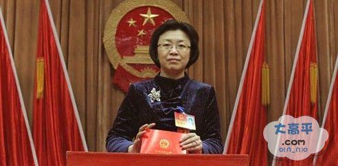 高平美女杨晓波受审视频曝光